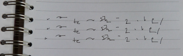 I must practice my shorthand to get a high speed